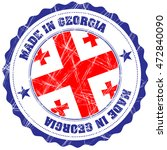 made in georgia grunge rubber... | Shutterstock .eps vector #472840090