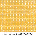 set of camping equipment icons. ... | Shutterstock .eps vector #472843174