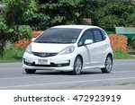 chiangmai  thailand  august 9...   Shutterstock . vector #472923919