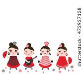 spanish woman flamenco dancer.... | Shutterstock .eps vector #472937128