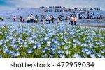 ibaraki  japan   may 1  2016 ... | Shutterstock . vector #472959034
