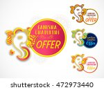 creative sale poster or sale... | Shutterstock .eps vector #472973440