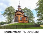 Monastery Of St.humphrey In...