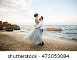 blurred image of wedding couple ... | Shutterstock . vector #473053084