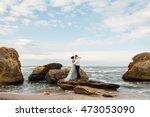 blurred image of wedding couple ... | Shutterstock . vector #473053090