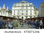 vienna  austria   march 27 ... | Shutterstock . vector #473071246