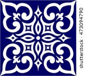 geometric islamic pattern...   Shutterstock .eps vector #473094790