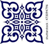 geometric islamic pattern...   Shutterstock .eps vector #473094796