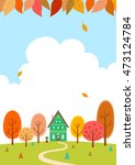 the house of the forest in... | Shutterstock .eps vector #473124784