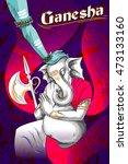 lord ganpati indian god ganesh... | Shutterstock .eps vector #473133160