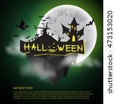 happy halloween message design... | Shutterstock .eps vector #473153020