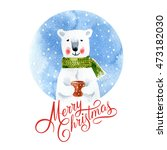 watercolor christmas card | Shutterstock . vector #473182030