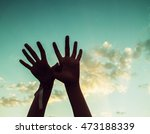 back light of a connected hands ... | Shutterstock . vector #473188339