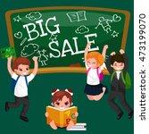back to school summer sale... | Shutterstock . vector #473199070