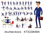young cartoon businessman in... | Shutterstock . vector #473238484