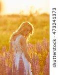 evening sun makes a halo around ... | Shutterstock . vector #473241373