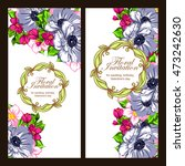 vintage delicate invitation...   Shutterstock . vector #473242630