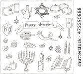 happy hanukkah doodle set.... | Shutterstock .eps vector #473290888