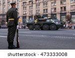 kyiv  ukraine   august 24  2016 ... | Shutterstock . vector #473333008