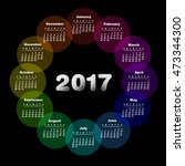 colorful calendar for 2017.... | Shutterstock .eps vector #473344300
