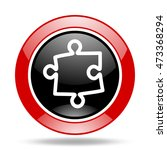 puzzle round glossy red and... | Shutterstock . vector #473368294