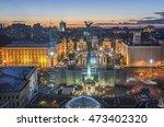 kiev  ukraine 24 august 2016  ... | Shutterstock . vector #473402320
