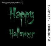 happy halloween message design... | Shutterstock .eps vector #473415448