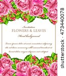 vintage delicate invitation... | Shutterstock . vector #473440078