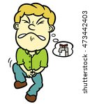 man needs to pee cartoon | Shutterstock .eps vector #473442403