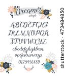 vector hand lettered font with... | Shutterstock .eps vector #473484850