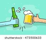 beer toasting vector... | Shutterstock .eps vector #473500633