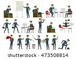set illustration of businessman ... | Shutterstock . vector #473508814