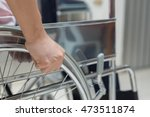 patient in wheelchair | Shutterstock . vector #473511874