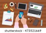 vector image of work activity  | Shutterstock .eps vector #473521669