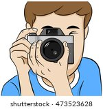 vector illustration of a look... | Shutterstock .eps vector #473523628