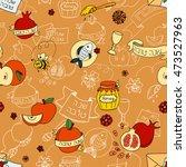 rosh hashanah  jewish new year  ... | Shutterstock . vector #473527963