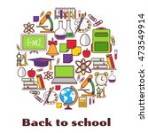 back to school background with... | Shutterstock . vector #473549914