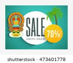 creative sale banner or sale... | Shutterstock .eps vector #473601778