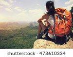 young woman hiker enjoy the...   Shutterstock . vector #473610334