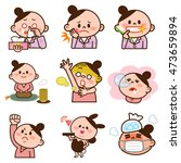 set of young women illustrations | Shutterstock .eps vector #473659894