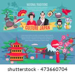 japanese national symbols... | Shutterstock . vector #473660704