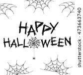 halloween text design. happy... | Shutterstock .eps vector #473663740