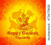 vector design of happy ganesh... | Shutterstock .eps vector #473675830