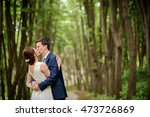 bride and groom at wedding day... | Shutterstock . vector #473726869