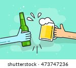 beer toasting illustration on... | Shutterstock . vector #473747236
