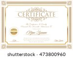 certificate or diploma retro... | Shutterstock .eps vector #473800960