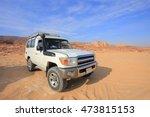 4x4 Jeep Toyota Land Cruiser. Car in desert