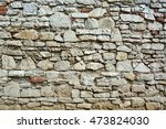 urban stone wall with abstract... | Shutterstock . vector #473824030