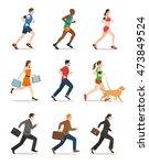 illustration of men and women... | Shutterstock .eps vector #473849524