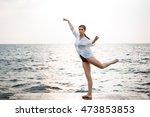 young beautiful ballerina... | Shutterstock . vector #473853853
